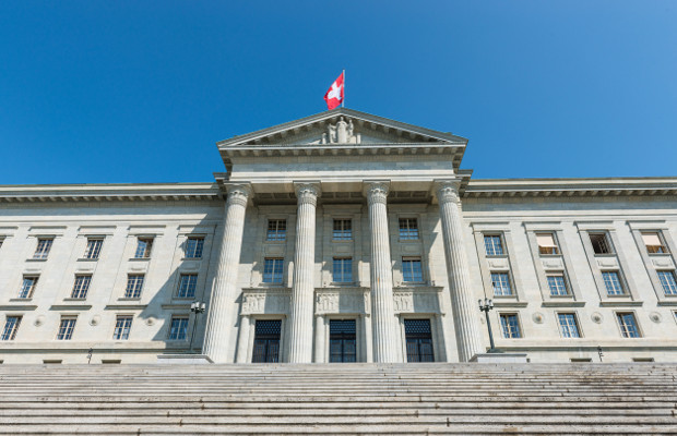 Swiss IP office issues SPC clarification